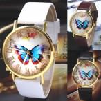 Färgglad fjäril klocka, butterfly, papillon, 3 val på armband