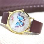 Färgglad fjäril klocka, butterfly, papillon, 3 val på armband (Djurmotiv) från klockor4you.se