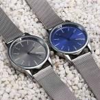 KOMONO armbandsur, mesh  milanese armband, finns i 2 färger