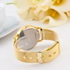 Armbandsur med elefant, guldfärgat milanese band (Djurmotiv) från klockor4you.se