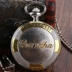 """""""The Greatest Grandpa"""" fickur, silver- och guldfärgat, quartz, romerska siffror, nytt"""
