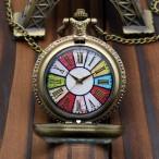 Halsbandsklocka, hängur, fickur, regnbågens färger