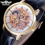 Winner klocka, mekaniskt urverk, skelettur, skeleton, glasad baksida