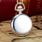 Halsbandsklocka, hängur, fickur, julmotiv modell JK02 (Julmotiv) från klockor4you.se