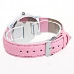 Klocka med jultomten och Rudolf, vit boett, rosa armband (Julmotiv) från klockor4you.se