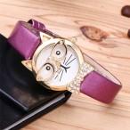 Katt med glasögon och fluga med kristaller, 4 färger att välja på (Djurmotiv) från klockor4you.se