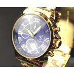 Boreas day-date, dag-natt visare, metallisk blå urtavla, stålband