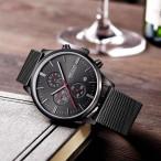 Chronograph (1/10 sec, sec, min) med mesh armband, datum (Unisex klockor) från klockor4you.se
