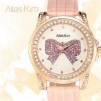 Alias Kim klocka Bling Bling kristaller, med knutet band, vitt urtavla, rosa pink armband