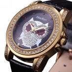 Alias Kim klocka Bling Bling kristaller, med uggla, svart urtavla och armband