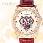 Alias Kim klocka Bling Bling kristaller, med uggla, vit urtavla och rött armband