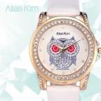 Alias Kim klocka Bling Bling kristaller, med uggla, vit urtavla, vitt armband