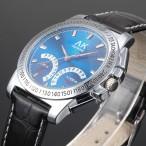 AK Homme Metallic Blue, svart armband, original