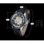 AK Homme Automatic armbandsur, glasad baksida (AK herrklockor) från klockor4you.se