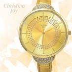 Christian Joy guld färgad klocka med  många kristaller, storlek XL, se bilder