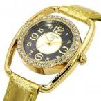 Christian Joy guldfärgad klocka med kristaller, annorlunda design, se bilder