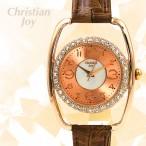 Christian Joy rosé guld färgad klocka med kristaller, annorlunda design, se bilder