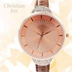 Christian Joy rosé guld färgad klocka med kristaller, storlek XL, se bilder