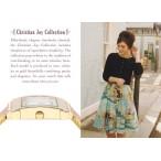 Christian Joy guldfärgad klocka, kristaller, fyrkantig urtavla, se 12 bilder (99 kronor) från klockor4you.se