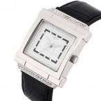 Christian Joy silverfärgad klocka, kristaller, fyrkantig urtavla, se 12 bilder