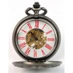 Fickur retro, PW26, glasad baksida, mekaniskt urverk, oanvänt (Hängur, halsbandsklockor) från klockor4you.se