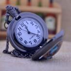 Harry Potter Eagle fickur, halsbandsklocka med kedja, batteridrivet (Djurmotiv) från klockor4you.se