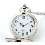 Röd drake på dödskalle, fickur, halsbandsklocka, batteridrivet (Djurmotiv) från klockor4you.se