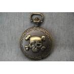 Skull and Bones fickur/halsbandsklocka, dödskalle och ben, kedja ingår