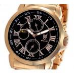 Boreas day-date, dag-natt visare, svart urtavla, modell KB55 (Herrklockor) från klockor4you.se