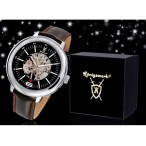 Königswerk Polemon, mekanisk klocka, svart urtavla, i ask (Herrklockor) från klockor4you.se